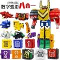 數字變形動物方塊金剛玩具男孩機甲拼裝123456百獸戰隊合體機器人