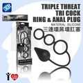 【L】美國MASTER SERIES 三連環屌環肛塞 Triple Threat Silicone Cock Ring and Anal Plug
