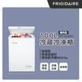 美國富及第Frigidaire 100L 商用等級冷藏冷凍櫃 FRT-1011KZR 福利品