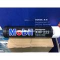 『油工廠』Mobil 美孚 Mobilgrease XHP 222 Specail 多功能二硫化鉬黃油 底盤 滑軌 螺絲