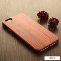 2017 Real Wood Phone case /High Grade Precious Wooden Phone Case /anti-fall Phone shell/ Phone cover/Phone protector For Oppo R9s\Oppo R9 s\Oppo R 9s\OppoR9s\oppo r9s - intl