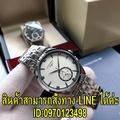 longines  Men's classic automatic watch