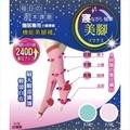 機能美腿襪-240丹膝下款 XL 【富山】【台灣製造】睡眠專用/小腿襪套