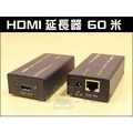 HDMI延長器 60米 HDMI放大器 HDMI轉網絡信號放大器 高清視頻延伸 HDMI轉RJ45