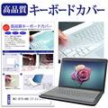 用MSI GF75-8RD[17.3英寸]機種可以使用的鍵盤覆蓋物鍵盤保護郵件航班免運費 Films and cover case whole saler