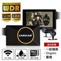 CARSCAM行車王 M2 機車行車記錄器WIFI版 SONY鏡頭 FHD1080P WDR寬動態 前後雙錄 Gogoro專用行車紀錄器 重機適用(贈32G+手機支架)