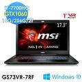 msi微星 GS73VR 7RF-271TW 17.3吋 i7-7700HQ GTX1060 WIN10輕薄電競筆電