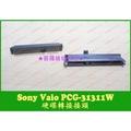 ★普羅維修中心★ 新北/高雄 Sony Vaio PCG-31311W 全新 硬碟排線接口 轉接口 專用