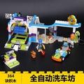 小頑童 LEGO樂高式 樂拼 01076 女孩 Friends 全自動洗車坊 新款! 現貨!!