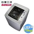 台灣三洋 SANLUX 13公斤超音波單槽洗衣機 SW-13NS5