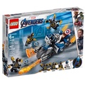 (HFB)樂高 76123 Marvel  Captain America: Outriders Attack