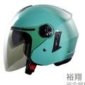 GP5 GP-5 233素色 蒂分尼綠 雙層鏡片 半罩安全帽 內襯全可拆《裕翔》