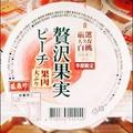 《盛香珍》白桃多果實果凍180g