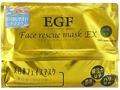 【日本代購】SPC EGF多元成長因子面膜EX(40枚入)
