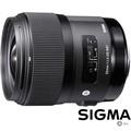 SIGMA 35mm F1.4 DG HSM Art (公司貨)