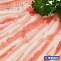 【KAWA巧活】台全豬 去皮五花底火鍋片(業務包)