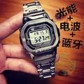 Casio G-SHOCK Bluetooth Light Energy GMW-B5000D-1/5000GD-9A Metal Square