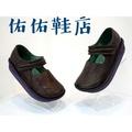 【佑佑鞋店】 Macanna 麥坎納 鬱金香系列 經典包鞋 純牛皮 綿羊內裡  氣墊鞋 03545B