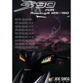 瘋MOTO  s90 🎁🎁現貨🎁🎁免運費 雷霆s專用方向燈 前方向燈 RacingS 125/150