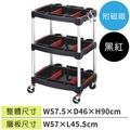 LET'S GO 三層工作推車 / CO4658A (工具車/清潔車/服務車/手推餐車/手推車)