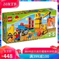 樂高得寶系列10813大型建筑工地 LEGO Duplo 積木玩具