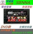 安卓版 2015 SIENNA 專用機 DVD 主機 Android 主機 音響 USB 汽車音響 倒車影像 導航