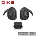 【DIKE】真無線藍牙耳機麥克風(DEB515)