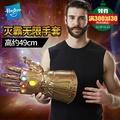 現貨滿200元出貨丷孩之寶漫威復仇者聯盟3無限戰爭可穿戴發光滅霸無限手套收藏玩具tvbuy2❤