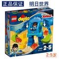 歐美爆款熱賣品高質量搶購價LEGO 得寶系列 10825機器人明日世界 兒童顆粒大玩具禮物