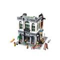 🎊【玩具圈Toy Around】樂高Lego 10251 人氣街景系列 磚塊銀行+洗衣店