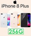【原廠貨】蘋果 Apple iPhone 8 Plus 5.5吋(256G)4G LTE 智慧型手機 iPhone8 i8+ 港都網通