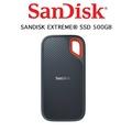 SanDisk 500GB EXTREME PORTABLE SSD E60 行動固態硬碟 讀取速度高達 550MB