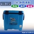 【休閒用品】24L行動釣魚冰箱