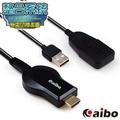 aibo 整合系統升級版 無線WIFI HDMI 影音傳輸器(iOS/安卓/Windows)