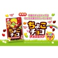 🎌日本正貨FURUTA製菓🎌巧克力蛋 蛋巧克力🎌