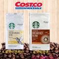 星巴克 黃金烘培咖啡豆 早餐綜合咖啡豆-好市多代購