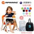 【贈提袋+椅墊】英國Apramo Flippa QTI摺疊式 可攜式 兩用兒童餐椅【六甲媽咪】