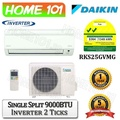 Daikin Single Split Series Single AirCon 9000BTU [System 1] Available in RKS25GVMG with *Replacement Services*