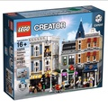 正版樂高-LEGO 10255十週年集會廣場
