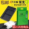 灃標NP-BX1雙充RX100 M2 M3 M4 M5A M5 M6索尼黑卡電池座充電器
