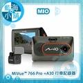 Mio MiVue™ 766 Pro 觸控2.7吋行車記錄器+A30後鏡頭行車記錄器★贈16G記憶卡★(免運/WIFI/GPS/後鏡頭)