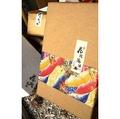 頂級海味禮盒花格海味澎湖海鮮直送
