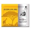 衣索比亞 耶加雪菲 柯契爾 牧羊人 掛耳包 ☕ 黃金烘焙 OKLAO 歐客佬 咖啡豆 掛耳 咖啡 專賣店