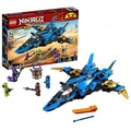 LEGO 樂高  70668 Jay's Storm Fighter