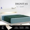 H&D DIGNITAS狄尼塔斯白色5尺房間組-2件組