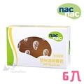 nac nac - 嬰兒透明香皂 75g (6入)