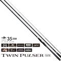 【SHIMANO】TWIN PULSER SZ2 1.2號 485/520 磯釣竿