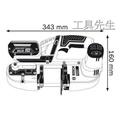 2016最新/GCB18V-Li/單主機【工具先生】BOSCH 原廠 充電式 帶鋸機 電鋸機 保固一年 可切 白鐵壓接管