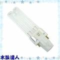 【水族達人】雅柏UP《2in1殺菌燈沉水過濾器專用燈泡.5W》二合一殺菌燈沉水過濾器專用燈泡