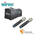台灣製MIPRO MA-100DB 肩掛式無線喊話器+ ACT-32H 無線麥克風二支(MA100DB + ACT32H 雙無線麥克風 攜帶式擴音機/教學機)適用教學、社團、教會、幼稚園、活動